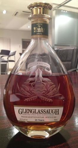 Glenglassaugh 25yo_Smoky Dram