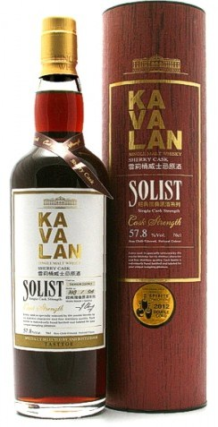 Kavalan_Solist Sherry_Cask Strength_S060904046_The Smoky Dram