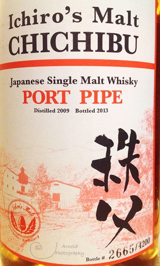 Chichibu Ichiros Malt Port Pipe 2009_2013